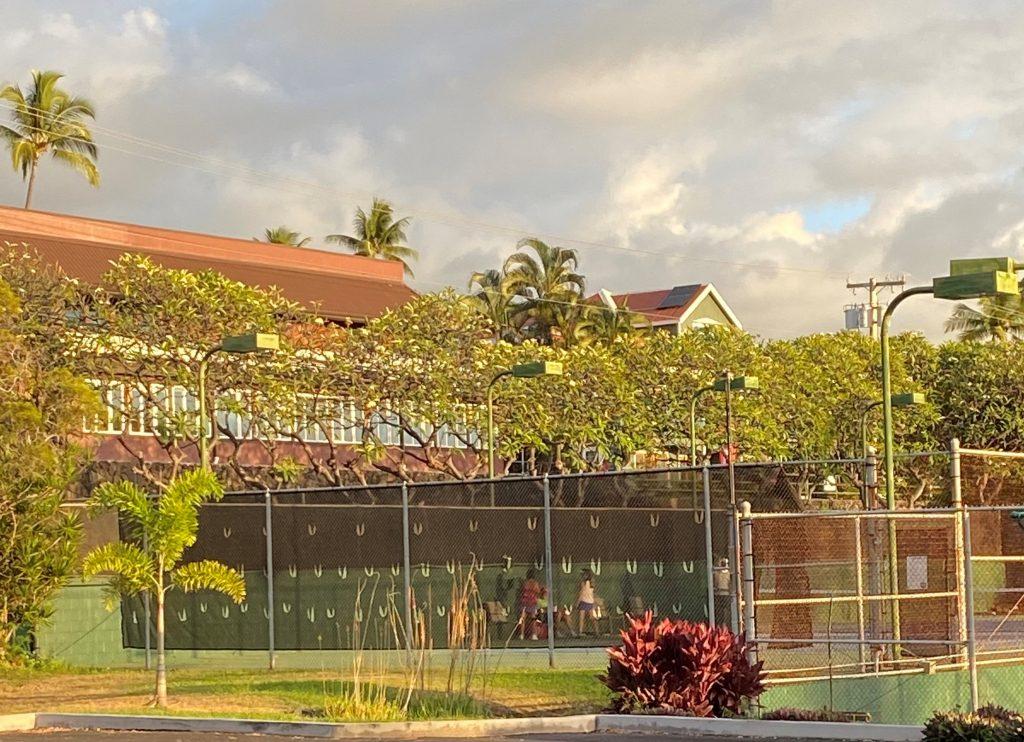 Royal Kona Resort Tennis Courts
